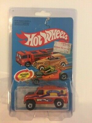 NEW HOT WHEELS BAJA BREAKER #2022 IN BLISTER PACK AND NOZLEN PROTECTOR