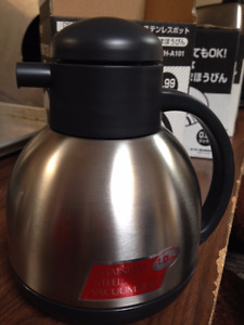 Tiger stainless steel insulated hot/cold jug
