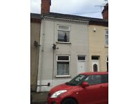 3 BEDROOM HOUSE AVAILABLE IN MANSFIELD FOR £425 PCM