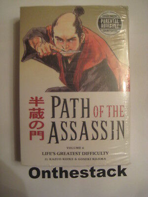 Manga   Path Of The Assassin Vol  6 By Kazuo Koike   Goseki Kojima   Sealed