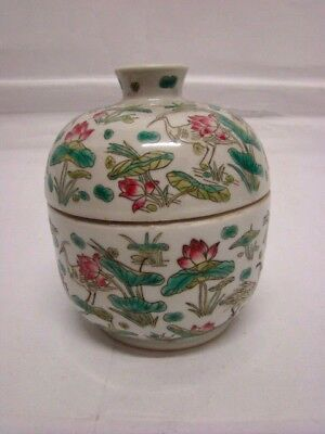 Antique Potiche Bowl with Lid Chinese - Chinese Asia Eastern Vase