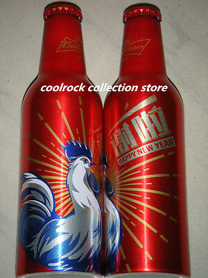 2017 China Budweiser beer new year of ROOSTER aluminium bottle 355ml empty