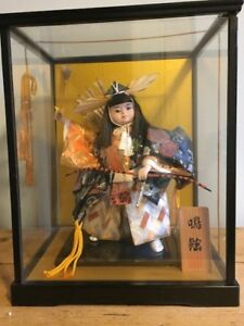 Japanese Doll in Glass  Display Case