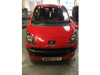 Peugeot 1007 semi automatic 1.4 petrol sold with 12 months mot new clutch only 46000 miles from new