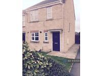 3 bedroom house in Braine Croft, Bradford, BD6 (3 bed)