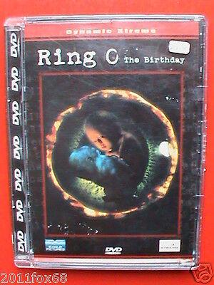 ring o the birthday jewel box the ring sadako norio tsuruta kumiko aso dvd usato