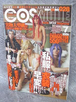 Cosmode Kostüm Mode 28 2009 W / Muster Zeitschrift Cosplay Japan Buch (Wonder Woman Kostüm Muster)