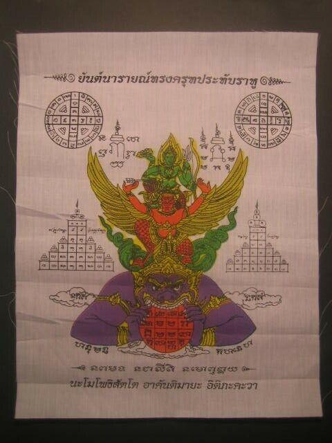 Vishnu Garuda Rahu Thai Amulet White Yant Cloth