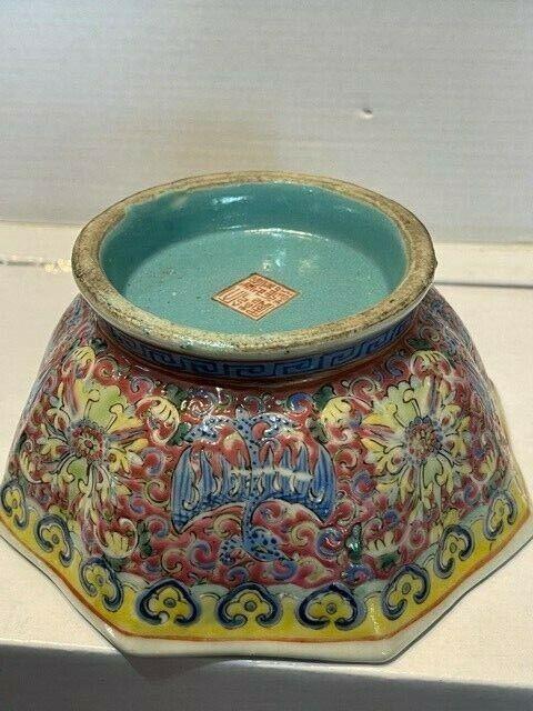 Chinese Famille-Rose Lotus, Phoenix, & Dragon Octagon Bowl, Marked