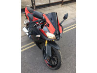 2016 ABS Yamaha YZF R-125 r125 in Red great condition