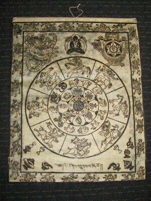 Vintage Tibetan Buddhist Wood Block Print on Rice Paper Block Print Paper