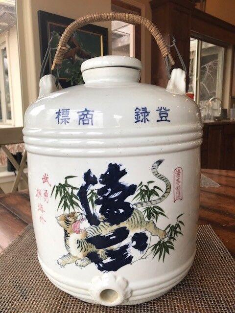 Beautiful LARGE Antique Japanese Porcelain Sake Jug Jar with Lid