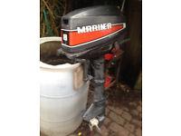 Mariner Yamaha 8hp (8B)- Short Shaft, Breaking For Spares