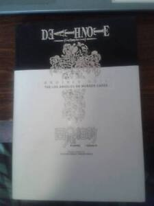 Death Note: Another Note The Los Angeles BB Murder Cases novel