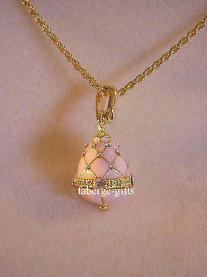 Russian Faberge' Romanov Empress Pink enamel Egg Pendant and Necklace