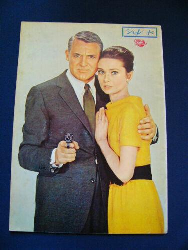 1963 CHARADE Japan VINTAGE PROGRAM Audrey Hepburn Cary Grant Walter Matthau