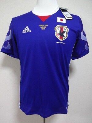 Japan 100% Original Soccer Football Jersey Shirt 2017 vs Syria Limited Kit Rare image