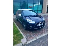 Citroen DS3 15 plate - reduced price!
