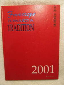 ... -Hopkins-County-Central-High-School-Madisonville-KY-With-No-Writing