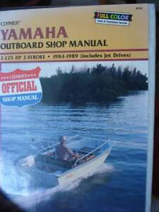 YAMAHA 2 to 225 Hp 2 STROKES OUTBOARD WORKSHOP MANUAL c1989 Dianella Stirling Area Preview