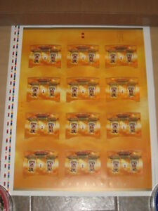 Year of the Dog - Uncut Sheet of Canadian Stamps