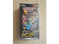 NEW Pokemon Shiny star V box
