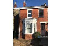 1 bedroom in Whaddon Road, Cheltenham , GL52 (#863480)