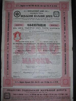 Russland: Podolische Eisenbahn Gesellschaft 1911  926 Rubel