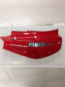 SIDE COVER 3 HTR (RED) RIGHT SIDE(YAMAHA 4VP-X2173-10-EY)