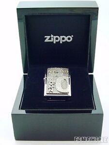 ZIPPO 80th Anniversary Commemorative LIMITED xxx/1000 NEU+OVP