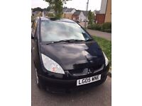 Mitsubishi Colt for Sale – Immaculate Condition Throughout