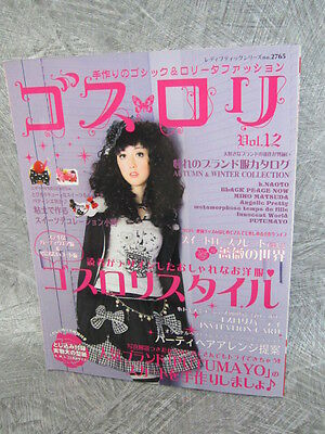 Goth Loli 12 W Pattern Sewing Gothic Lolita Fashion Design Book 54