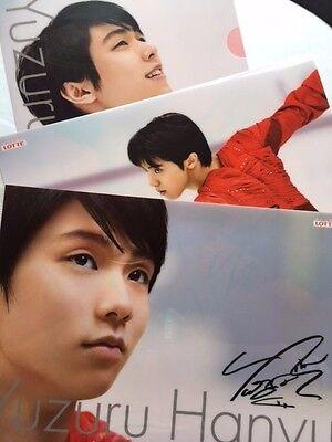YUZURU HANYU / Clear file set / LOTTE / Male figure skater / Japan / FS