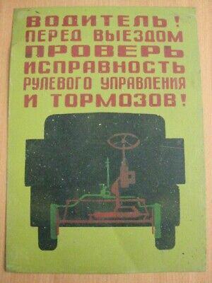 "Vintage USSR original sign plaque billboard ""Driver! Check the brakes!"",truck"