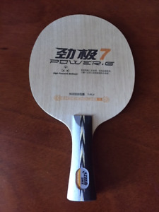 DHS Power G7 table tennis ping pong blade