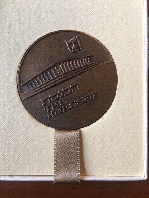 1971 ISRAELI KNESSET MEDALLION