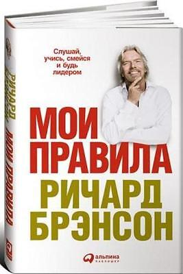 Richard Branson The Virgin Way  How To Listen  Learn  Laugh And Lead         New