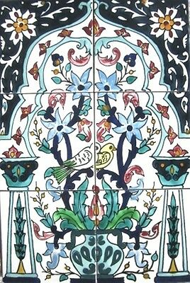 decorative ceramic tiles mosaic panel hand painted wall mural tile 18in x 12in - Decorative Ceramic Tile