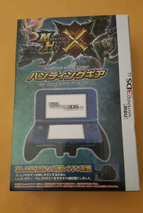 Monster Hunter Cross Hunting Gear Grip for N3DS XL