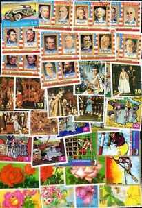 """Guinée Equatoriale - Equatorial Guinea 1000 timbres différents - France - Commentaires du vendeur : """"collection de timbres différents"""" - France"""