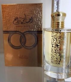 Pure Arabian perfume: Ehsas Rae'e