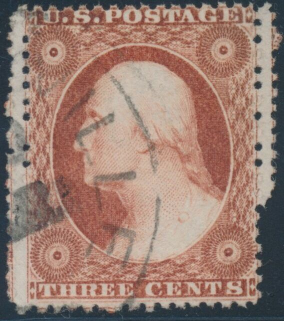 #25 Var. 3¢ Washington Type I Double Perfs At Left & Right Errors Cv $125 Bp4154
