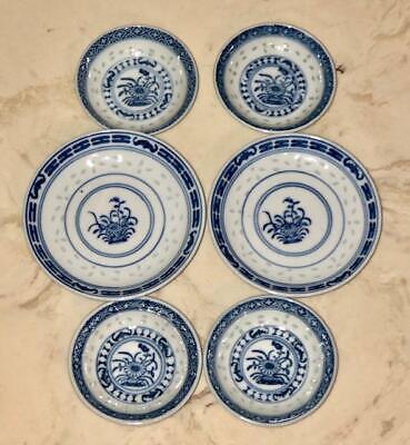- Antique  Rice Grain Porcelain - Small Bowls