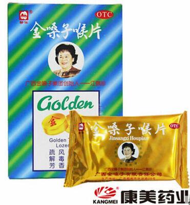 10 Boxes Golden throat lozenge jin sang zi hou pian Honeysuckle Soothing Drop