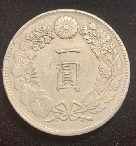 1888 Japan,( Meiji 21) ONE 1 YEN 900 SILVER DRAGON COIN, NICE! Jp4999F