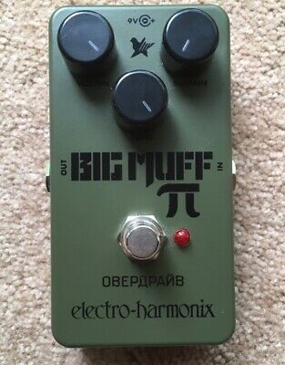 Electro-Harmonix EHX Green Russian Big Muff Pi Fuzz Guitar Effect Pedal Stompbox