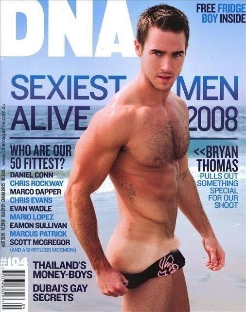 rea boy gay tube