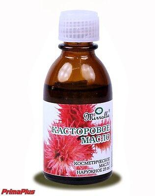 Körperpflege-gesicht (Rizinusöl kaltgepresst Körperpflege Gesichtspflege Öl Касторовое масло 25 ml)
