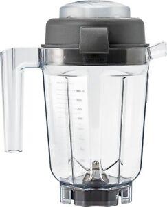 32 oz Dry Grains Vitamix Container
