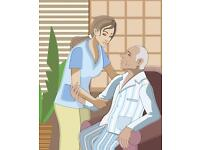 Private Home Carer